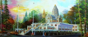 lowell temple