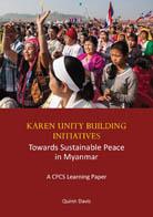 Karen Unity cover small